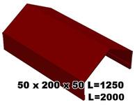 Парапет на забор 50х200х50 длинна 1,25м, 2м,  крашенный RAL