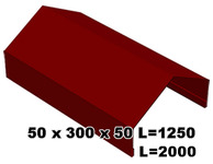 Парапет на забор 50х300х50 длинна 1,25м, 2м, крашенный RAL