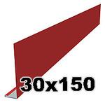 Лобовая планка 150х30